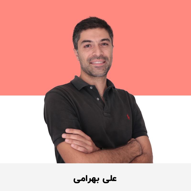 دبیر تست پلاس بهرامی عربی